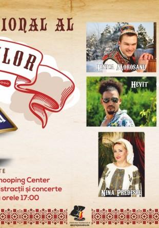 Te așteptăm cu voie bună la Severin Shopping Center!